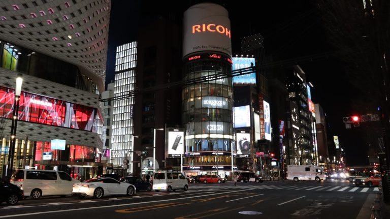 places in tokyo
